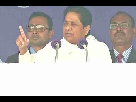 UP Polls: BSP chief Mayawati addresses election rally in Bareilly