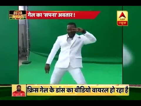 IPL 2018: Chris Gayle Dances To Sapna Chaudhary's 'Teri Ankhya Ka Yo Kajal' Song   ABP News