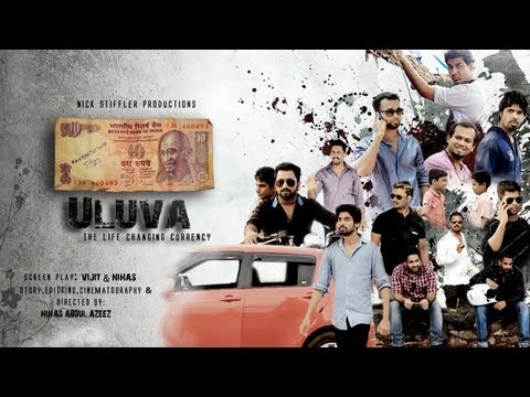10 Uluva - The life changing currency (Movie)
