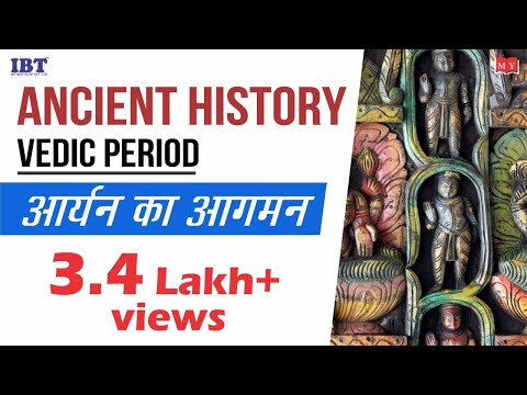 Vedic Period | Ancient Indian History | SSC SPECIAL | Part - 1