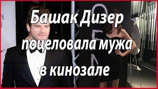Чувственный поцелуй Башак и Кыванча в кинотеатре #звезды турецкого кино