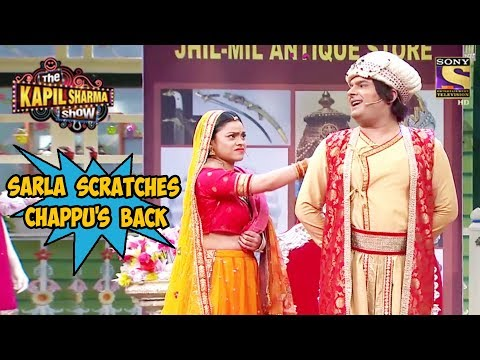 Chappu Asks Sarla To Scratch His Back – The Kapil Sharma Show
