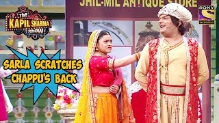 Chappu Asks Sarla To Scratch His Back - The Kapil Sharma Show