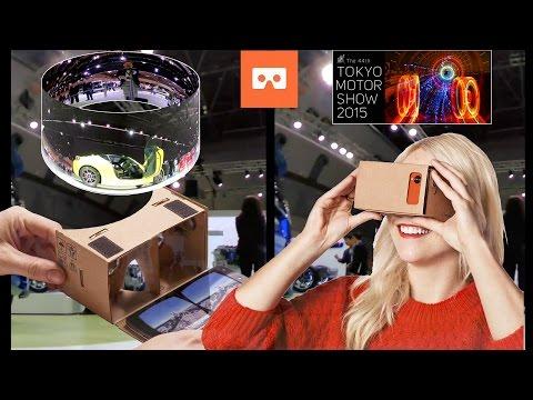 Virtual Tour 44° Tokyo Motor Show | 360° Video