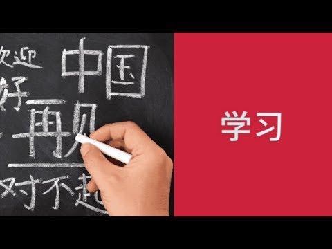 لماذا لا تكون الفرنسية هي اللغة الثانية بدلاً من الصينية؟ الجواب قد يكون هنا