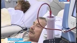 Гемодиализ (ГТРК Вятка)