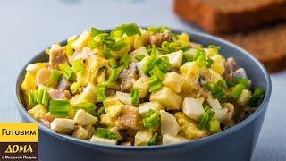 Самая Обалденная Закуска с Селедкой за 5 Минут! Вкуснейший салат-закуска с сельдью