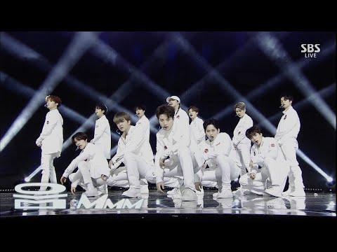 TREASURE – '음 (MMM)' 1122 SBS Inkigayo