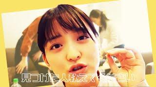 #たこやきレインボー#たこ虹#清井咲希.