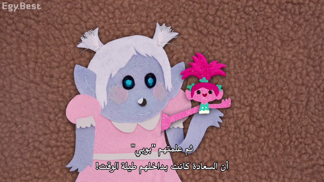 Download vlc record 2018 04 02 19h55m40s EgyBest Trolls Holiday 2017 WEB DL 1080p x264 mp4
