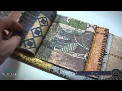 Мебельная ткань Эко Жаккард Eko Jakkard от Эксим Текстиль Exim Textil