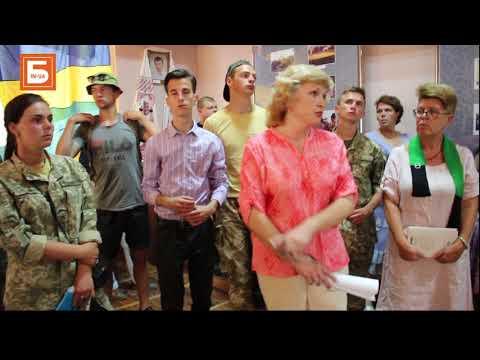 Бахмут IN.UA - Хроника событий освобождения Артемовска-Бахмута от боевиков в 2014 м году