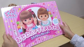 Girls Cute Doll Mell Year 2018 Calendar