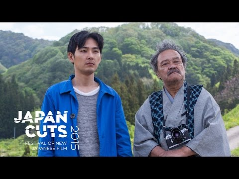 A Farewell to Jinu - Japan Cuts 2015