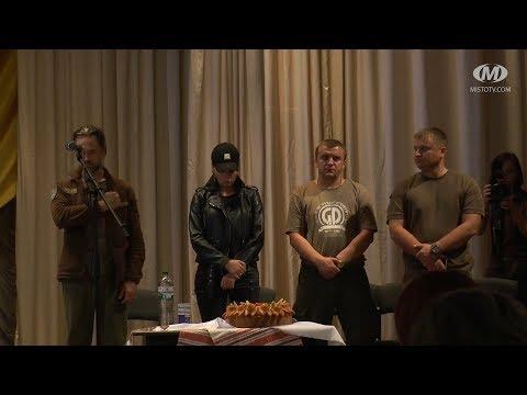 МТРК МІСТО: Зустріч з воїнами та комбатом 8-го батальйону УДА