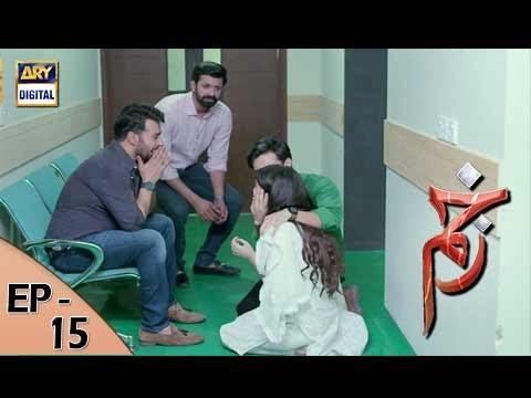 Zakham - Episode 15 - 26th July 2017 - ARY Digital Drama