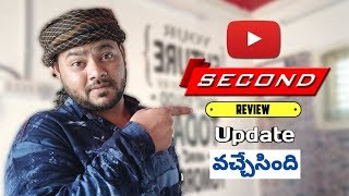 Second Review Monetization October 2018 Telugu - YouTube Paisa