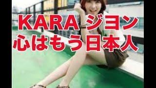 元KARAの知英、初の日本人役に挑戦=韓国ネットは批判「けんか売ってる...