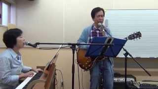 なつかしいトワ・エ・モアのお気に入りの曲です。 弾き語りでギターの山...