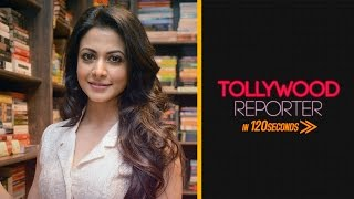 Tollywood Reporter in 120 Seconds | The Awesome Four | Book Launch | Koel | 2017