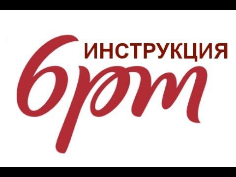6pm Com - интернет магазин одежды и обуви из США
