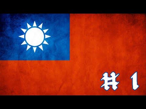 Superpower 2: Nationalist China   #1