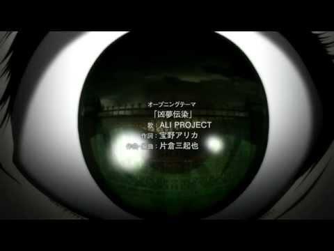 Another [AMV] (Hatsune Miku ft Megurine...