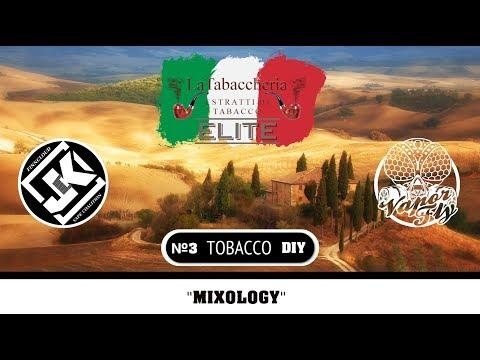 "TOBACCO DIY MIXOLOGY №3 ""ELITE"" SERIES La Tabaccheria"