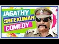 Jagathy Sreekumar Comedy  | Comedy Scenes | Comedy Collection | Latest | Old  | Malayalam Comedy video