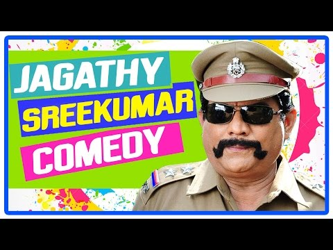 Jagathy Sreekumar Comedy   Comedy s  Comedy Collection  latest  Old   Malayalam Comedy