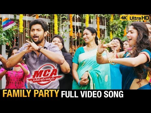 family-party-full-video-song-4k-|-mca-video-songs-|-nani-|-sai-pallavi-|-dsp-|-telugu-filmnagar