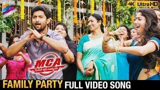 Family Party Full Video Song 4K | MCA Video Songs | Nani | Sai Pallavi | DSP | Telugu FilmNagar