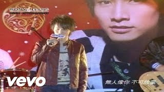 陳柏宇 Jason Chan - 永久保存 (First Christmas Live)