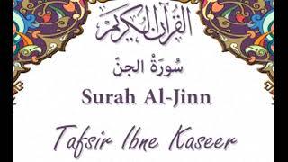 72 Surah Al Jinn - Tafseer Ibne Kaseer (urdu) [HD]