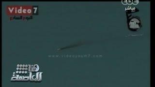 #هنا_العاصمة | بالفيديو..  تسجيل صوتي لحظة سقوط الطائرة العسكرية في سيناء