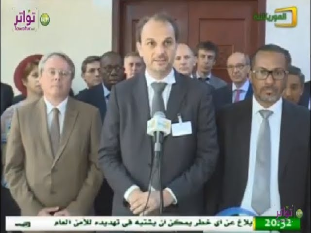 الوزير الأول يستقبل وفد الإتحاد الدولي للشركات الفرنسية لبحث سبل  الاستثمار في موريتانيا