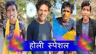 Prince Kumar Comedy   Happy Holi Special   PRIKISU - 126   Vigo Video   Hindi Comedy