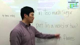 [영어발음] 이익훈어학원-윤수현강사의 출퇴근 영어회화 …
