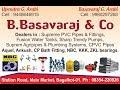 #Pipesbagalkot #Sanitaryware B. BASAVARAJ & CO. BAGALKOT Cell: 9980297268 (KARNATAKA) #Bizzguide