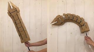 蛇腹剣(創作武器)/Serpent sword(Creative weapon)/DIY