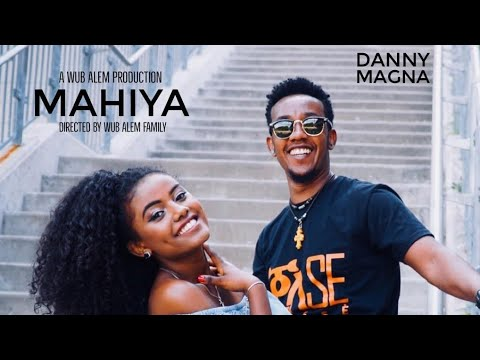 Danny Magna - Mahiya | ማሂያ - New Ethiopian Music 2018 (official Video)