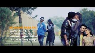Gambar cover DIL MAANG RAHA HAI MOHLAT |YASSER DESAI |SANJEEV D,SANJEEV A| GHOST ZEE MUSIC DIRECTOR SUNNY SOLANGI