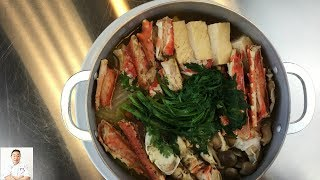 Kani Suki Nabe With Alaskan King Crab Legs | Sent From Fan