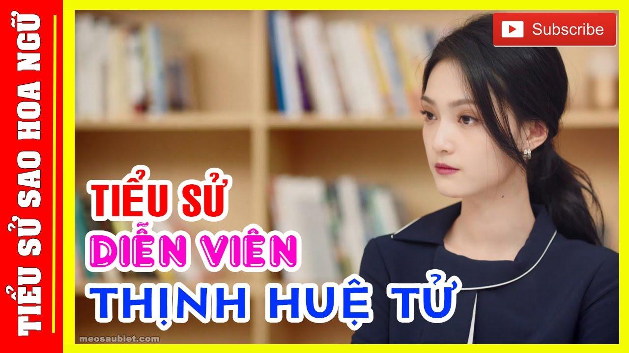 Tiểu Sử Thịnh Huệ Tử 盛蕙子/ Sheng Hui Zi – SAO HOA NGỮ