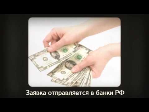 Кредит в искитиме онлайн заявка кредит наличными онлайн