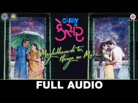 Meghdhanush Tu Haiya Nu Mara - Full Audio   Carry On Kesar   Supriya P K, Darshan J   Sachin Jigar