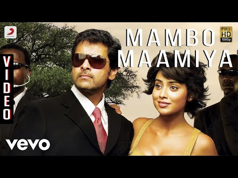 Kanthaswamy - Mambo Maamiya Video | Vikram, Shreya