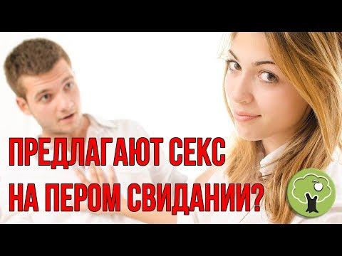 Думаешь, что написать девушке В Контакте? Спроси совет у меня!