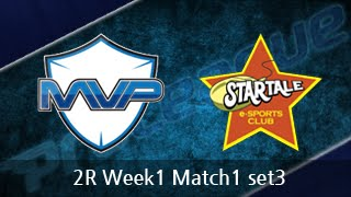 [SPL2015] HerO(MVP) vs Curious(ST-YOE) Set3 Vaani Research Station -EsportsTV, Starcraft 2