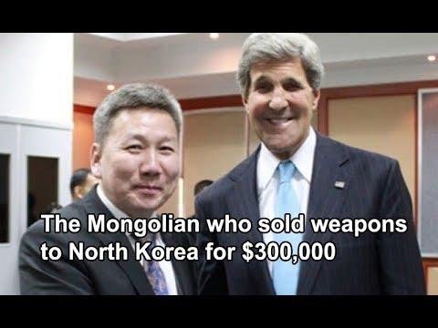 Mongolian MP Luvsanvandan Bold sold weapons to North Korea